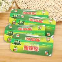 10 Pcs/Lots Non-toxic Kitchen Furniture Cockroach Trap For Large/Small American Germanica Snail Slug Hardware Insects Trapper