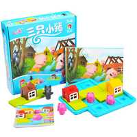 Colorful Three Little Pigs Puzzle Board Game For Kids Children Christmas Gift Educational Toys