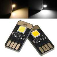 DC5V 0.6W Mini Touch Dimming Switch USB Mobile Power Camping LED Rigid Strip Light Night Lamp