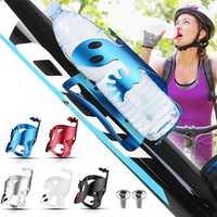 BIKIGHT Aluminum Alloy Gecko Bike Bicycle Water Bottle Holder Case Mount Durable For Road Bike MTB