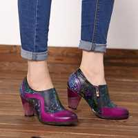 SOCOFY Retro Splicing Pattern Zipper Pumps