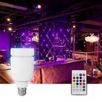 E27 7W RGBW Music Audio bluetooth Speaker LED Light Smart Bulb With Remote Control AC100-240V