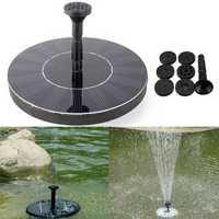 7V Solar Power Floating Brushless Water Pump Garden Landscape Submersible Fountain
