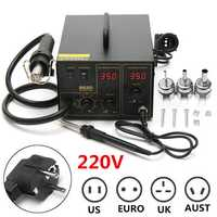 852D 220V Adjustable Temperature 100°C-600°C Double Display Soldering Rework Station Solder Iron SMD with Hot Air Gun