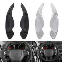 Steering Wheel Shift Paddle Blade Car Shifter Extension for Land Rover XJ XF