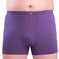 Plus Size S-7XL Mens Casual Printed U Convex Pouch Underwear Sexy Boxers