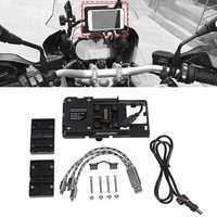USB Charger Mobile Phone Holder GPS Navigation Bracket For BMW R1200GS ADV S1000R S1000XR R1200R F700 800GS/Honda CRF1000 Motorcycle