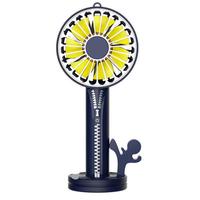 Multifunctional USB Desktop Zipper Fan