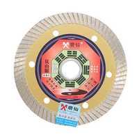 Grinding Fairy 105x20mm Eight Trigrams Gen Saw Blade 1.2mm Diamond Ultra Thin Cutting Disc