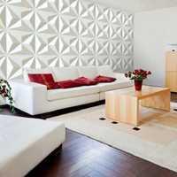 12Pcs 3D PVC Wall Paper Panel Tiles Diamond Design Room Background Home Decor Sticker 500x500mm