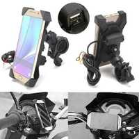 BIKIGHT 3.5-6in USB Charger Bike Handlebar Cellphone Mount Cell Phone Holder For iPhone X, XS, XR, iPhone 7/Plus, Samsung Galaxy s6/s7/s8/s9 Android
