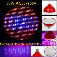 50W E27 640 Red 160 Blue Garden Red Plant Growth LED Bulb Greenhouse Plant Seedling Light