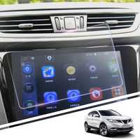 Car GPS Navigation Screen Steel Protective Film for Nissan Qashqai J11 X-trail T32 2015-2017