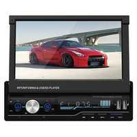 T100G 7 Inch Navigation Telescopic Car MP5 Player Card Machine Car MP4 Player
