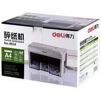 Deli 9934 Fashionable Hand-Operated Fragile Credit Card Disc Shredder