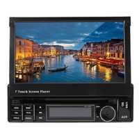 7 Inch Car bluetooth Car Stereo Audio MP5 MP3 Player USB/SD/AUX/DVD FM Radio Remote