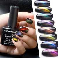 12 Colors Cat Eyes Nail Gel