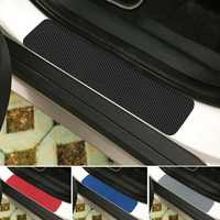 4PCS 3D Carbon Fiber Anti-scratch Waterproof Car Stickers Door Sill Decals Film for Pedal threshold