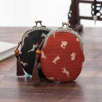 Coin Pouch Cotton Card Purse for Women