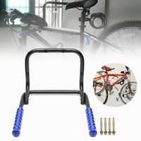 BIKIGHT Bicycle Wall Mounted Folding Steel Bike Storage Rack Hook 2 Bikes Shed Garage