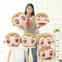 Funny Expression Cartoon Monkey Throw Pillow Soft Plush Sofa Cushion Home Car Decoration
