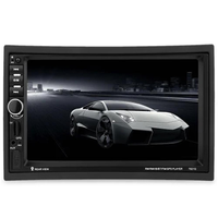 iMars 7021G HD 7 inch Car MP5 Player Car Audio And Video Navigation