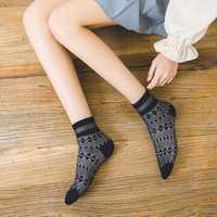Women Mesh Harajuku Rhombus Breathable Middle Tube Socks