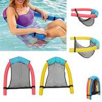 Swimming Pool Water Floating Chair Seat Bed Buoyancy Float Recliner Swim Learning Training