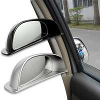 3R Car Back Row Anti-Collision Blind Spot Rearview Mirror HD Convex Wide Angle Auxiliary Mirror