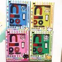 Magnets Field Scool Kids Teaching Education Tool Set Horseshoe Magnetic Ring Toys