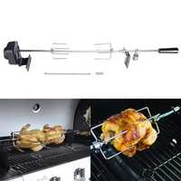 4W Stainless Steel Grill Rotisserie Spit Roaster Rod Camping Charcoal BBQ Kits