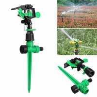 3/4 Inch Sprinkling Tool Garden Sprinkler Lawn Sprinkler Gardening Watering System Tool Coverage 26-520㎡