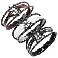 Punk Alloy Rudder Bracelet Cowhide Leather Bangle Wristband