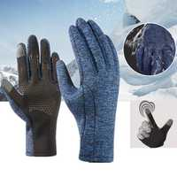 Unisex Warm Touch Screen Fleece Gloves No-Slip Cycling Skiing Sports Outdoor Windproof Gloves