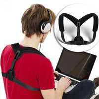 Adjustable Shoulder Back Posture Corrector Brace