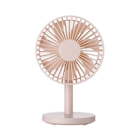 Well Star WT-F8 Portable Mini USB Fan Desktop Fans Air Cooler Silent Air Cooling Fan Small Fans For Home Office Room Student Dormitory