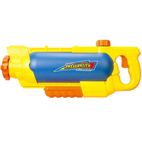 Cikoo New Powerful Adult Water Gun for Children Airsoft Air Gun Large Capacity Child Toy