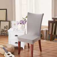 Honana WX-917 Elegant Fabric Solid Color Stretch Chair Seat Cover Computer Dining Room Hotel Wedding Decor