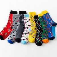 Unisex Multi Color Pattern Print Middle Tube Socks