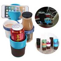 Universal Large Capacity Storage Cup Accessory Management Car Phone Holder Stand for Mobile Phone