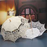 67.5CM Battenburg Bridal Lace Pure Cotton Umbrella Embroidery Wedding Sun Parasol