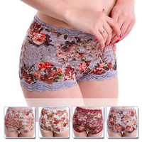 Sexy High Waist Lift The Hips Boyshorts Lace Soft Breathable Floral Print Underwear