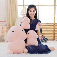 10cm/20cm/30cm/50cm Stuffed Plush Toy Novelties Toys Soft Doll Funny April Fool 's Day Gift