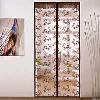 Honana WX-4 Noiseless Automatic Closing Door Curtain Encrypted Magnetic Anti-mosquito Flocking Net