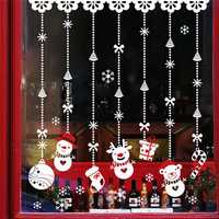 Hot Sale Pretty New Christmas Snow Ball Removable Home Decorations Vinyl Window Removable Waterproof Wall Stickers Christmas Decorations for Home Festive Supplies