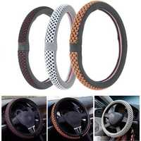 15 Inch PU Leather Black/Grey/Coffe Car Steel Ring Wheel Cover Anti-slip Protecttion Wrap