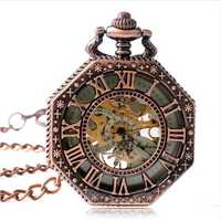 JIJIA JX026 Octagon Roman Numerals Mechanical Pocket Watch