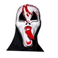 KALOAD M05 Halloween Bar Haunted Full Face Scary Mask Long Face Tongue Vampire Skull Ghosts Dress Up