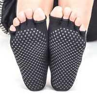 Women Unisex Summer Breathable Non-slip Socks Yoga Dance Cotton Sweat Ankle Socks