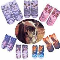 Women Ladies 3D Printed Animal Pattern Socks Cute Cat Low Cut Ankle Hosiery